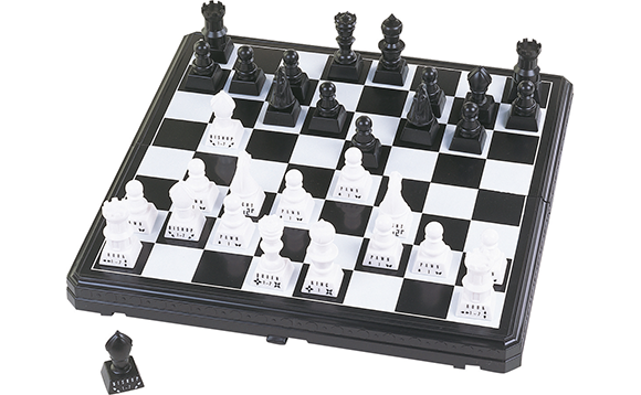 Self Teaching Chess Set The Right Moves Brault